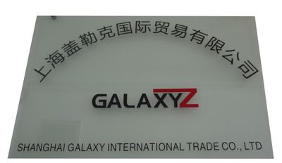 Shanghai Galaxy International Trade Co.LTD