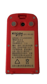 China The Battery for Kolida Total Station KB-20C supplier