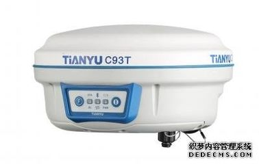 China South Tianyu RTK GNSS GPS C93T supplier