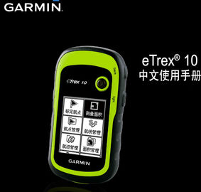 China Garmin Brand Etrex10 Handheld GPS with Green Color for surveying instrument factory