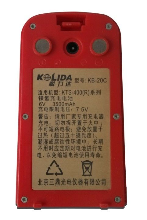 High Quality Kolida Battery KB-20C KB-10A Battery For Kolida Total Station supplier