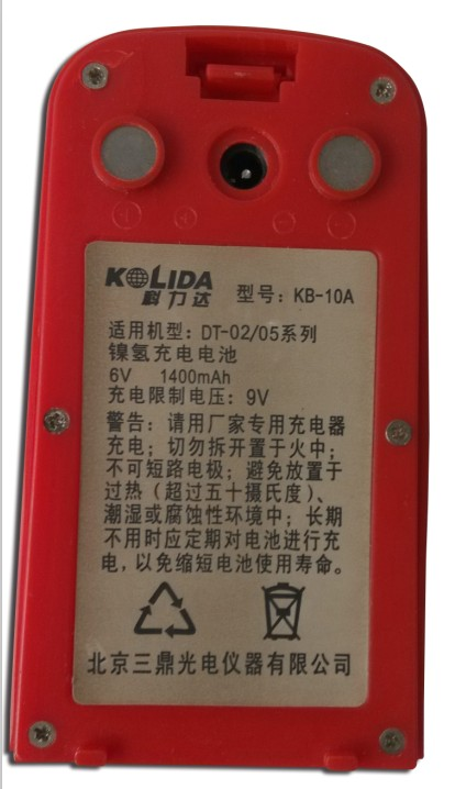 The Battery for Kolida Total Station KB-10A